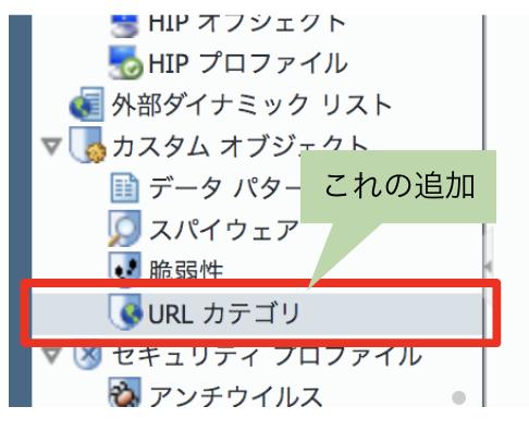 f:id:akira6592:20200408221548p:plain:w300