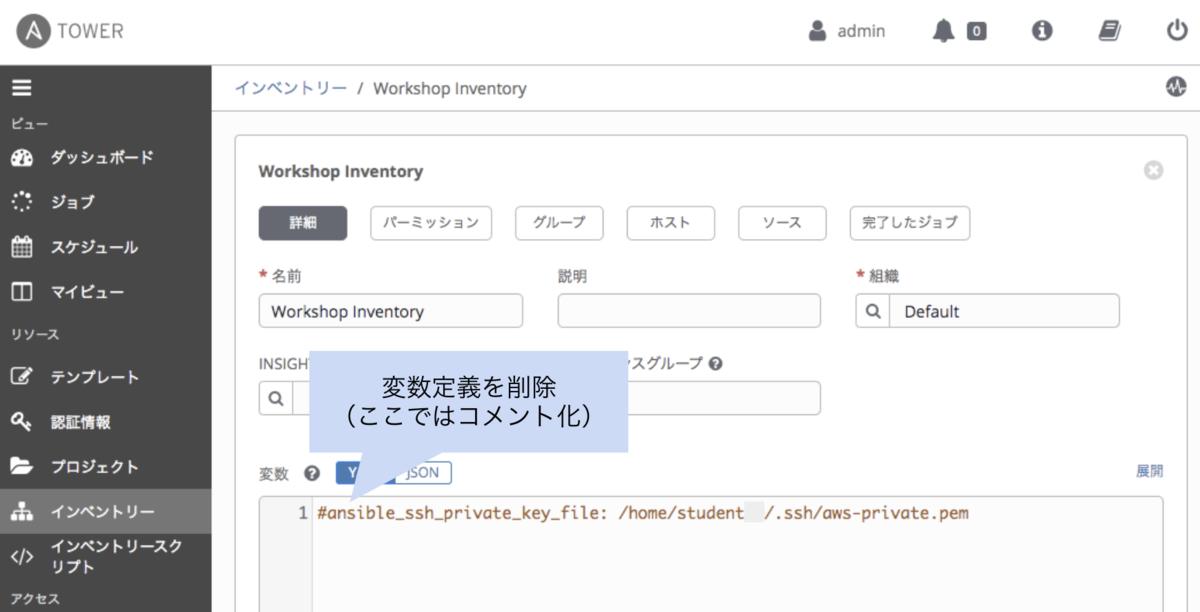 f:id:akira6592:20200415101317p:plain