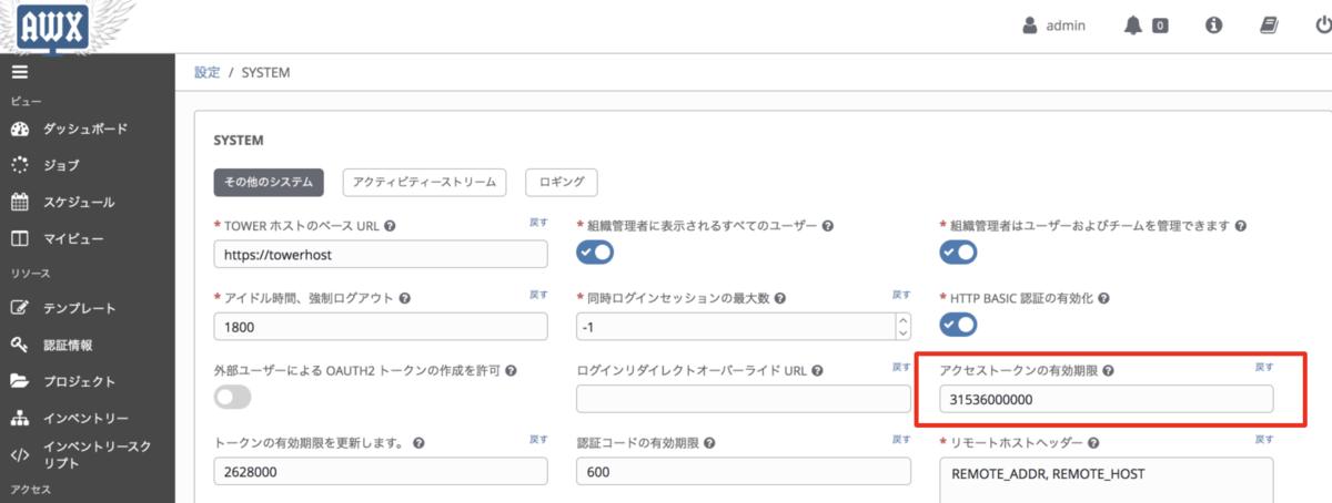 f:id:akira6592:20200418151548p:plain