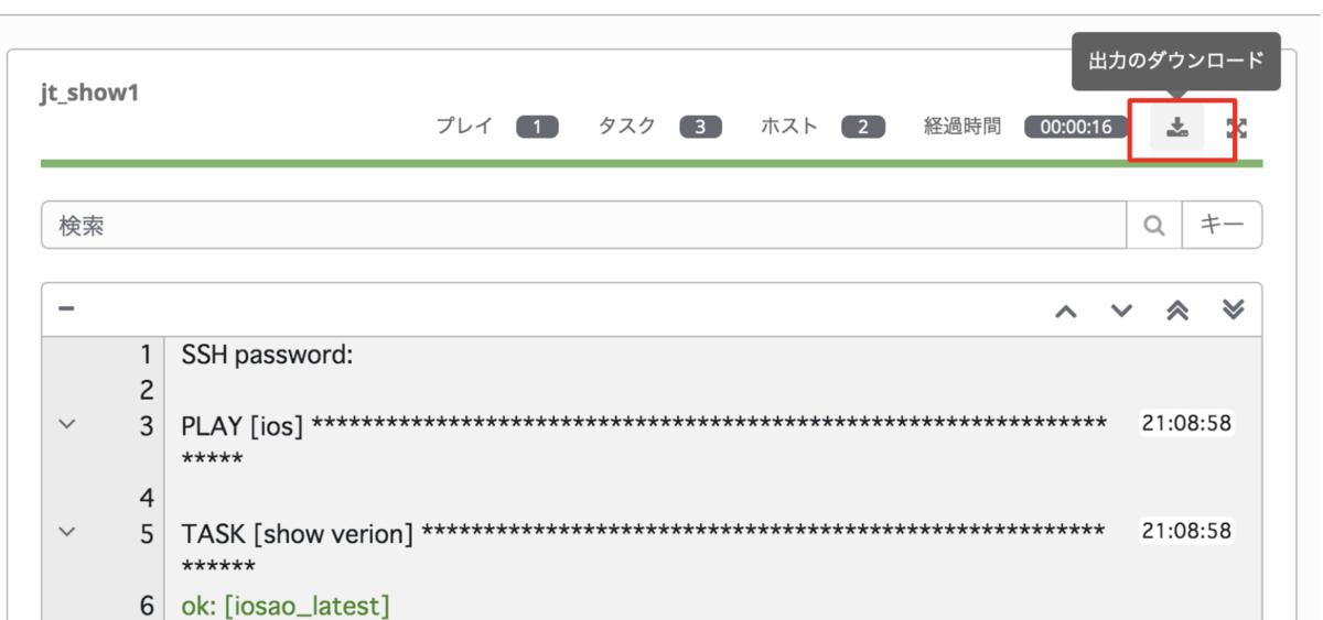 f:id:akira6592:20200418213814p:plain:w500