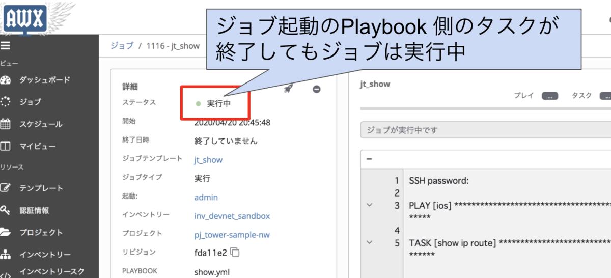 f:id:akira6592:20200420211916p:plain:w400