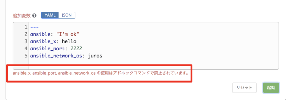 f:id:akira6592:20200422200948p:plain