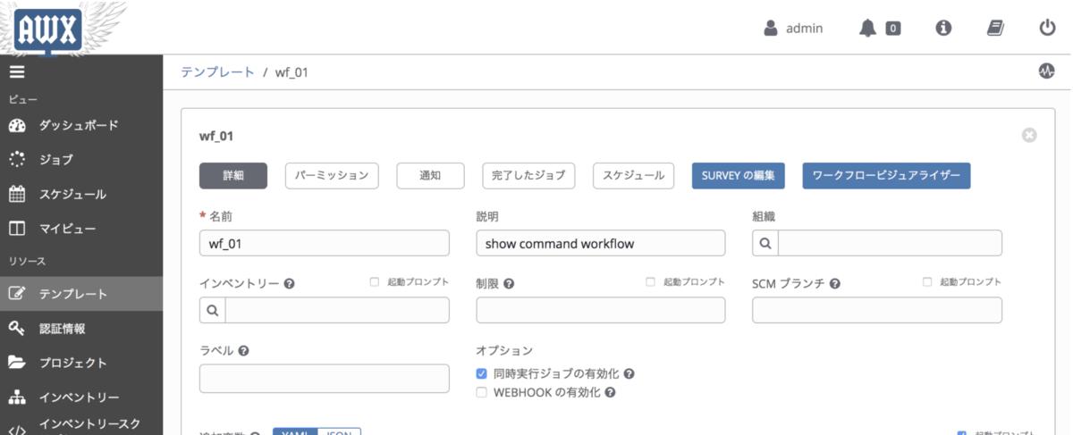f:id:akira6592:20200427212823p:plain