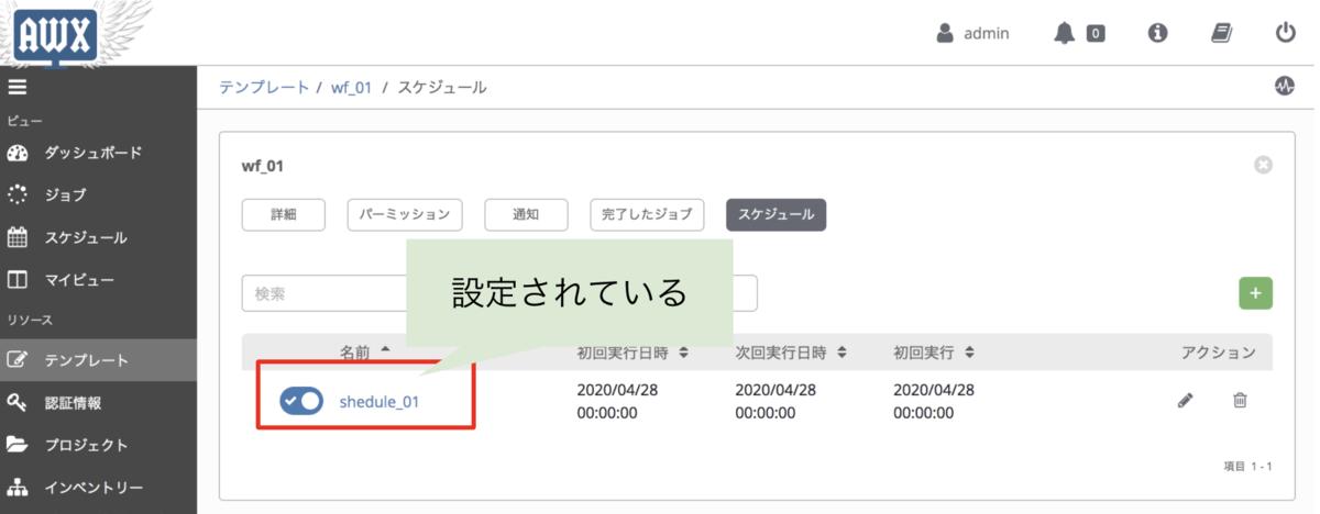 f:id:akira6592:20200427212855p:plain
