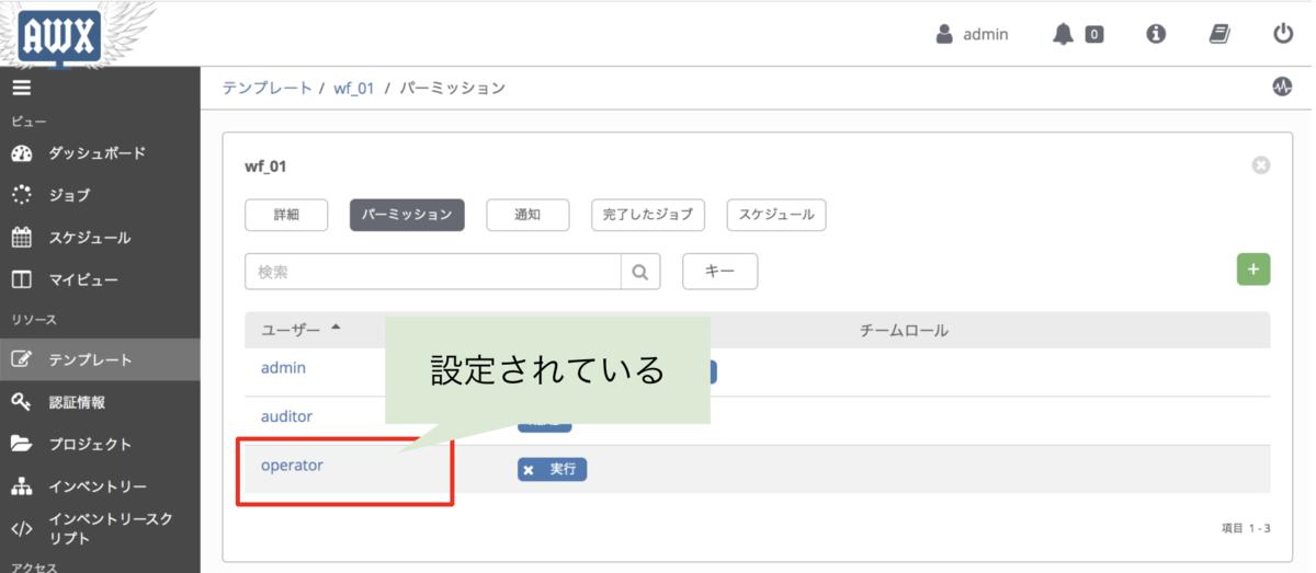 f:id:akira6592:20200427212938p:plain