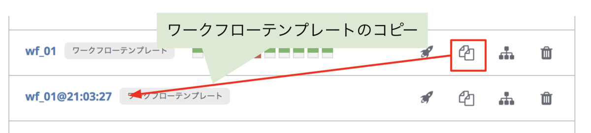 f:id:akira6592:20200427213011p:plain