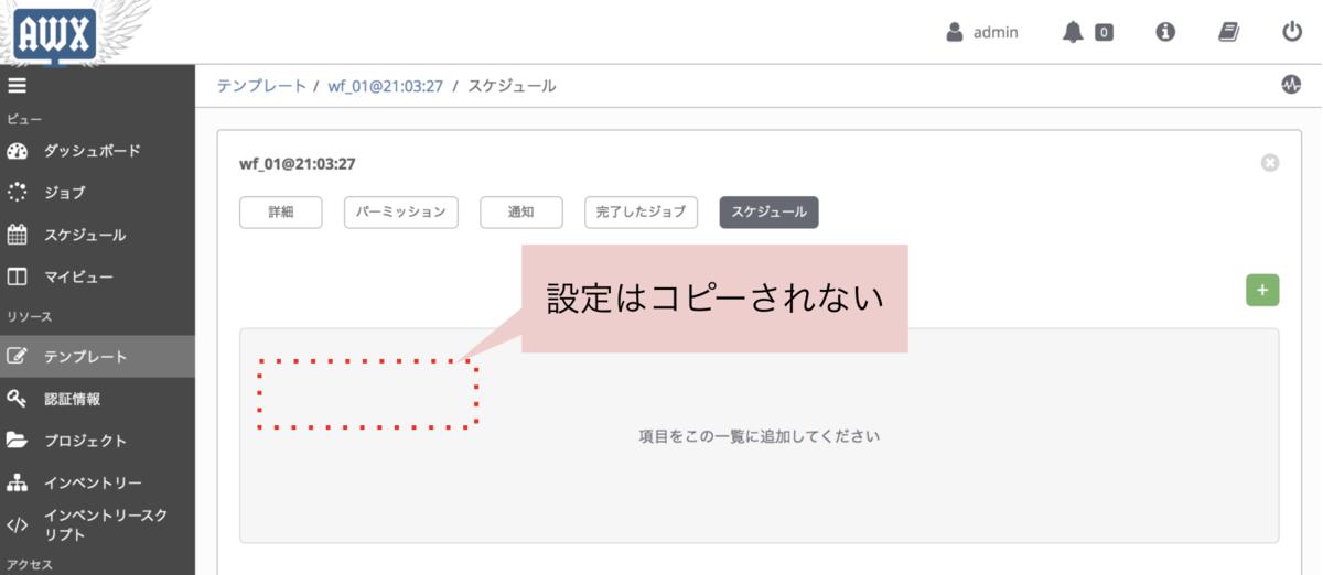 f:id:akira6592:20200427213044p:plain