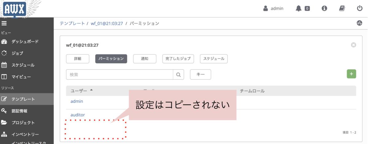 f:id:akira6592:20200427213125p:plain