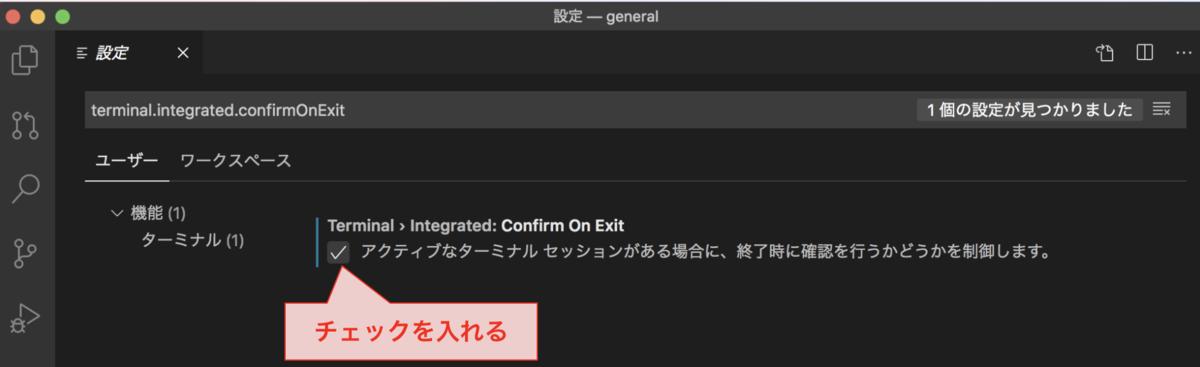 f:id:akira6592:20200517105447p:plain