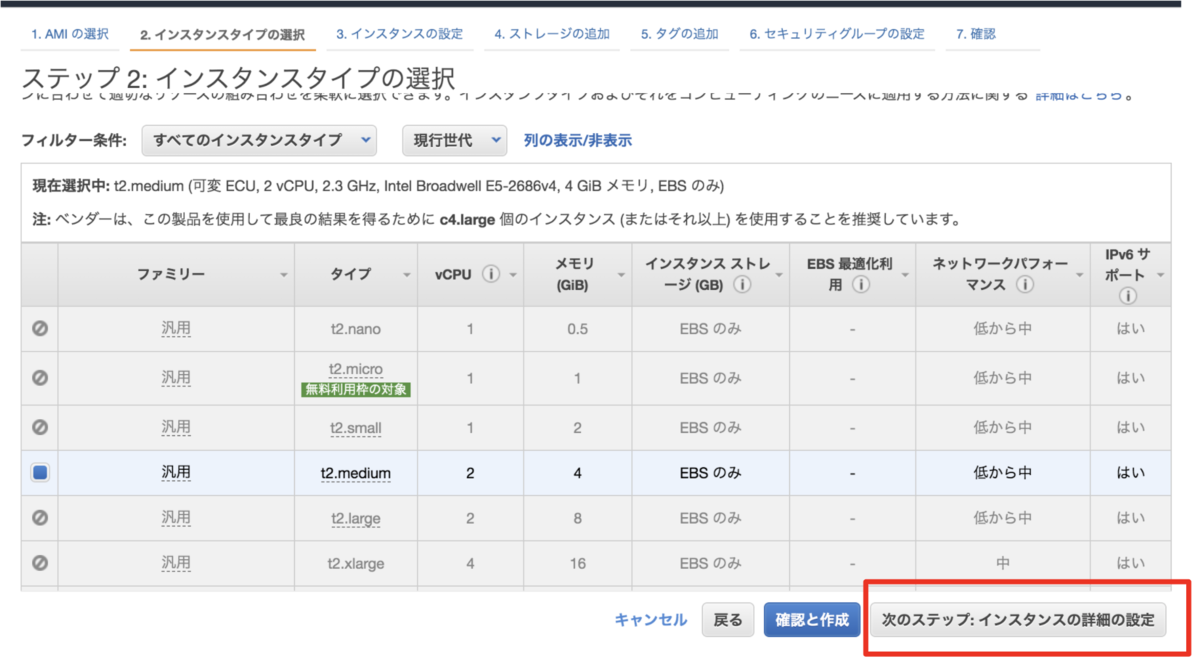 f:id:akira6592:20200519172936p:plain
