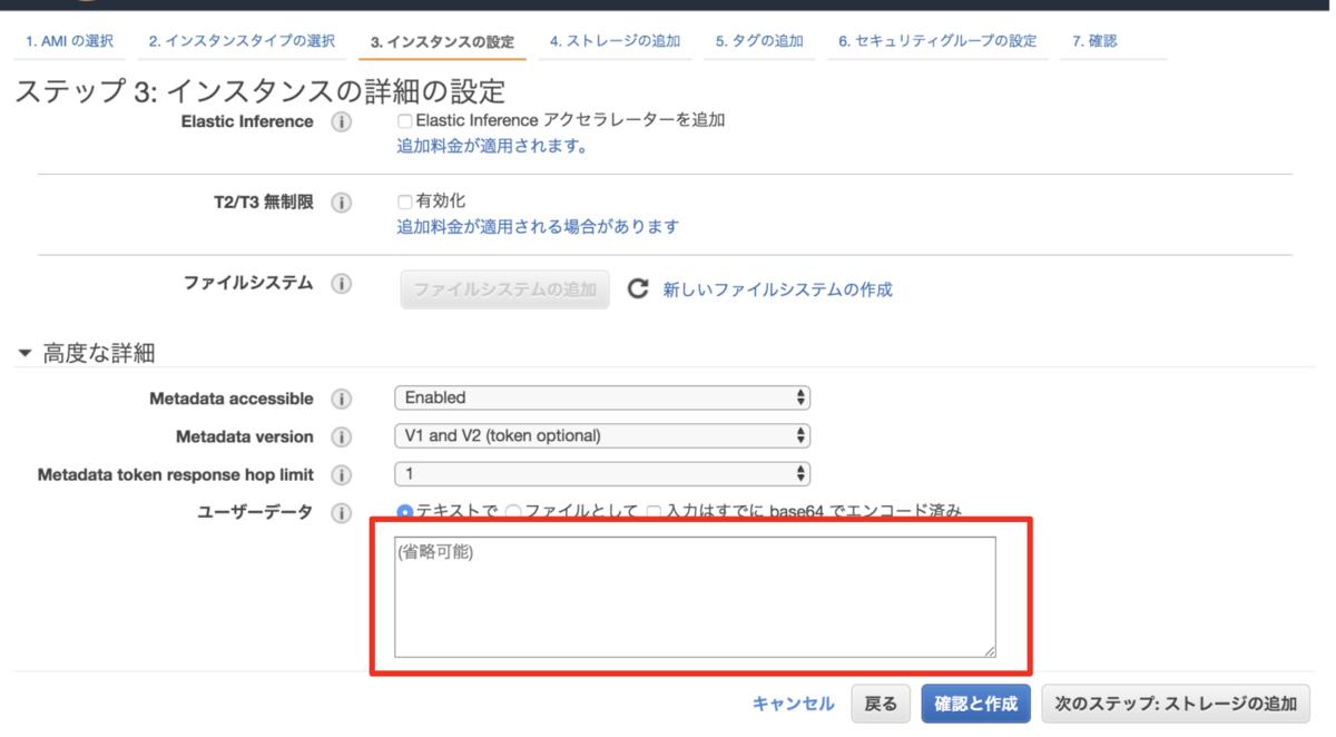 f:id:akira6592:20200519172958p:plain