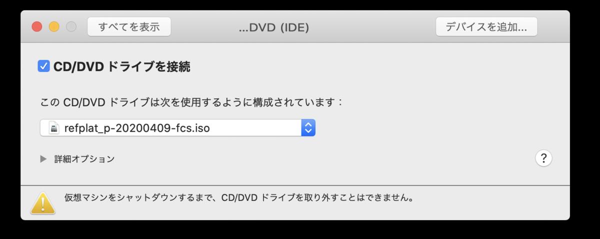 f:id:akira6592:20200606130747p:plain