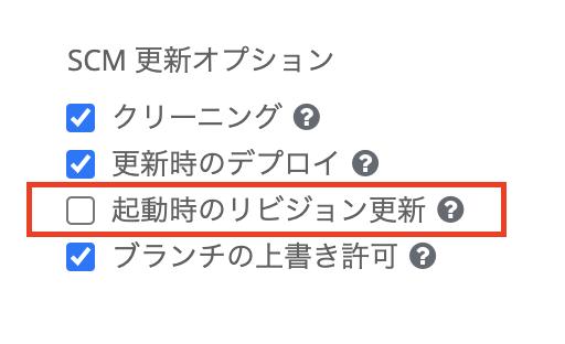 f:id:akira6592:20200704211945p:plain