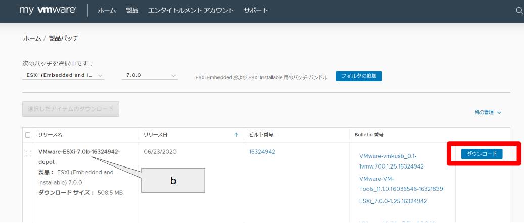 f:id:akira6592:20200711103221p:plain:w400