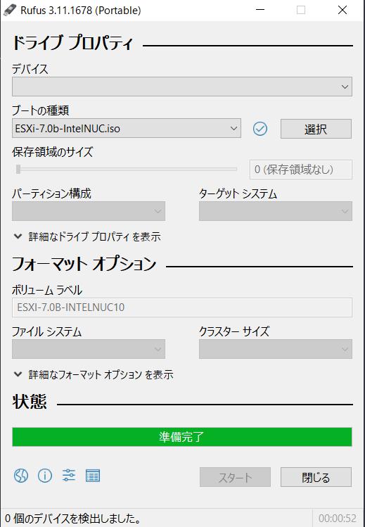 f:id:akira6592:20200711105944p:plain:w400
