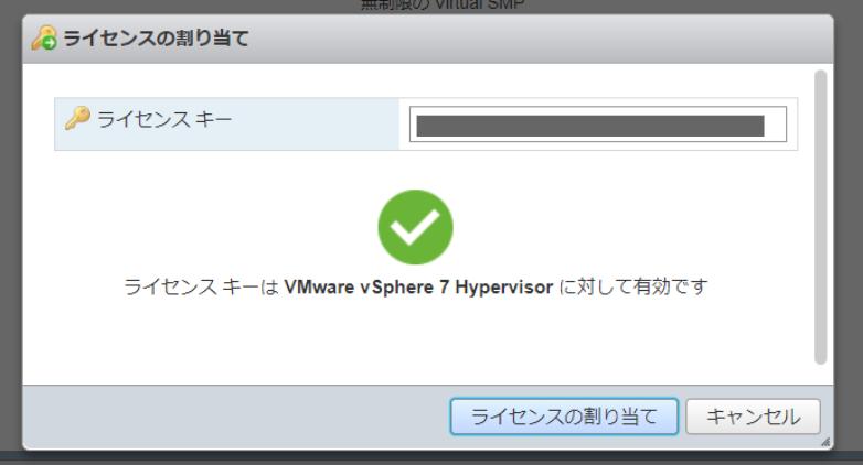 f:id:akira6592:20200711113931p:plain:w400