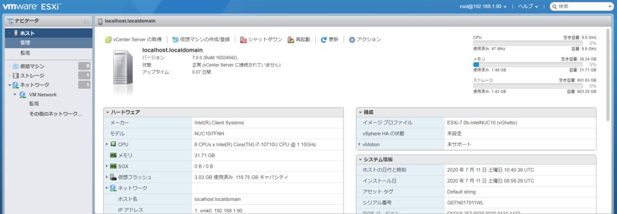 f:id:akira6592:20200711114211p:plain:w400
