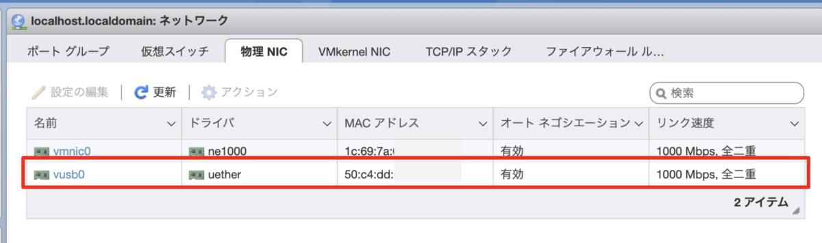 f:id:akira6592:20200724140420p:plain