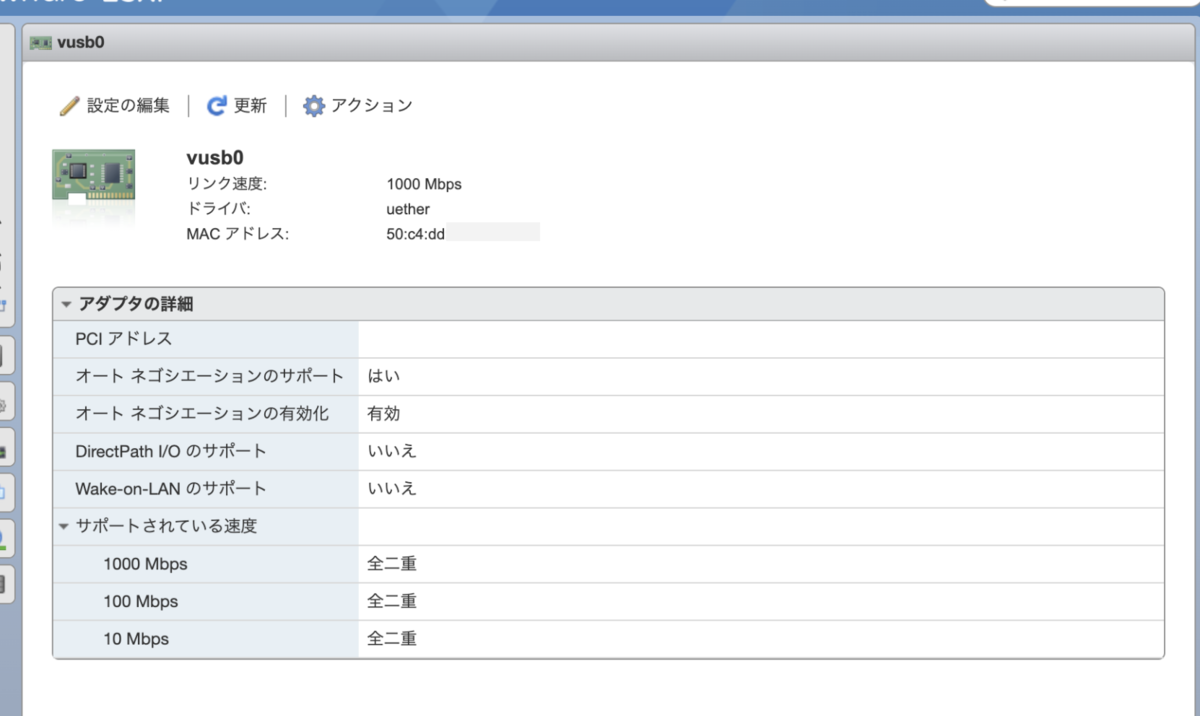 f:id:akira6592:20200724140539p:plain