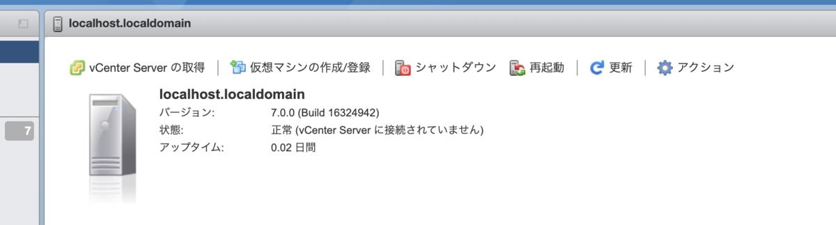 f:id:akira6592:20200724140643p:plain:w400