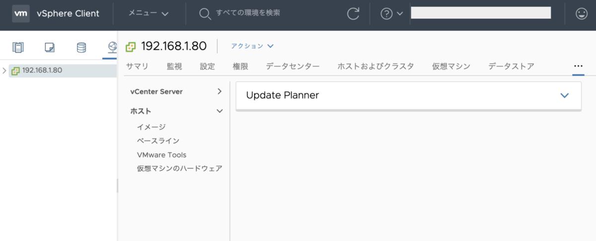 f:id:akira6592:20200731210742p:plain