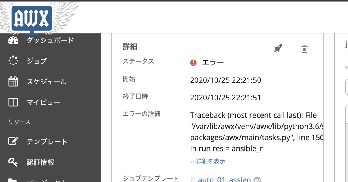 f:id:akira6592:20201025224951p:plain