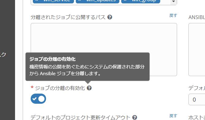 f:id:akira6592:20201026212312p:plain