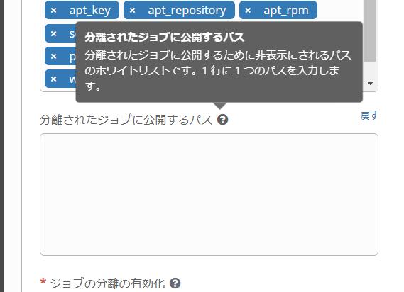 f:id:akira6592:20201027101116p:plain
