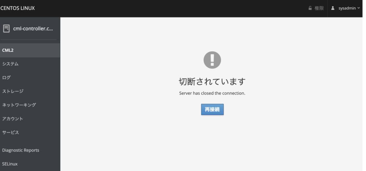 f:id:akira6592:20201107213632p:plain:w400