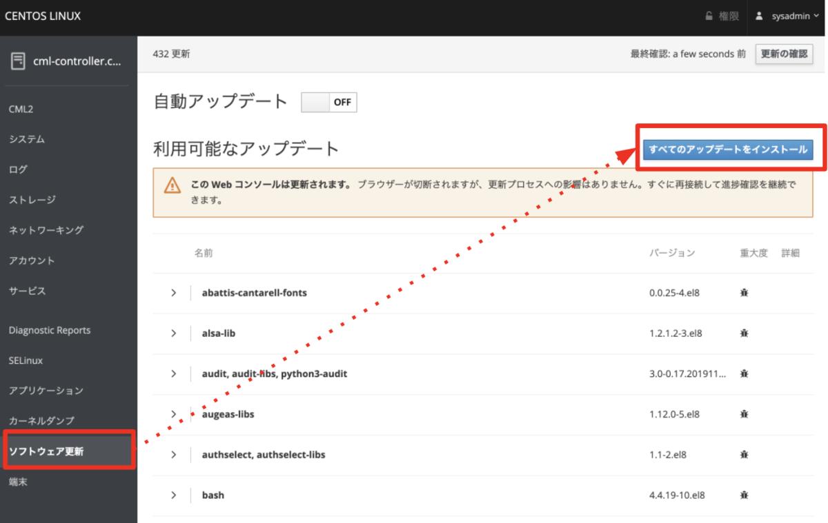 f:id:akira6592:20201107215248p:plain:w400