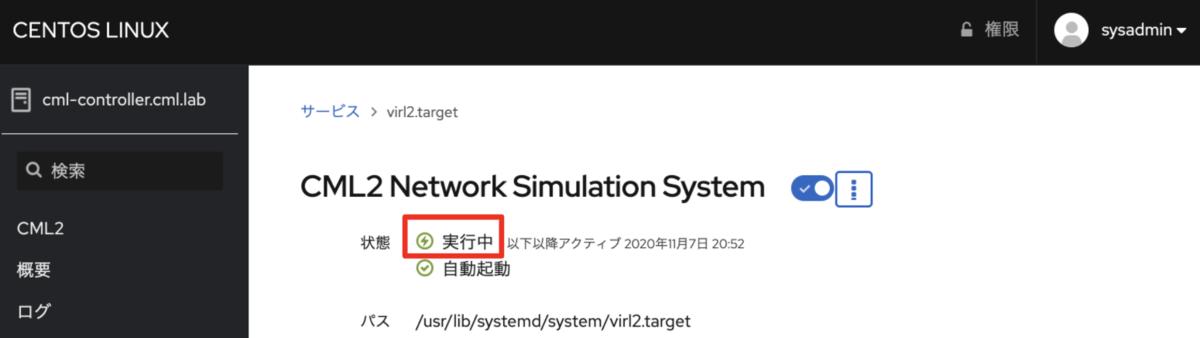 f:id:akira6592:20201107220233p:plain:w400