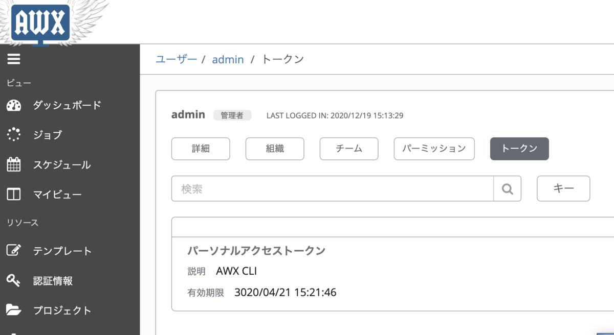 f:id:akira6592:20201219152405p:plain:w300