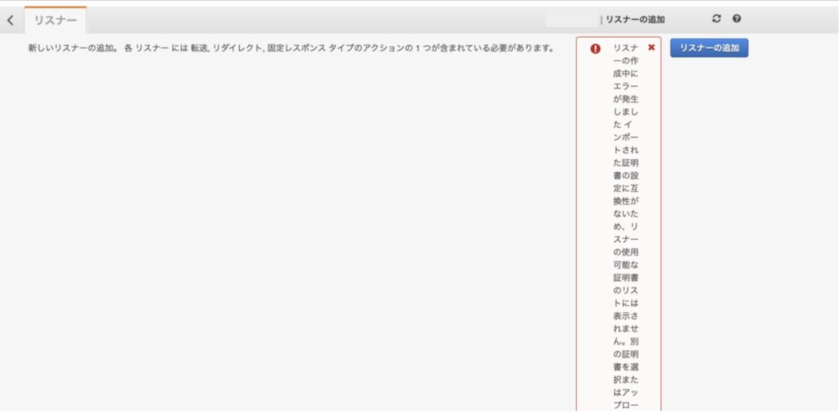 f:id:akira6592:20210102115535p:plain