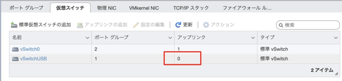 f:id:akira6592:20210106203629p:plain