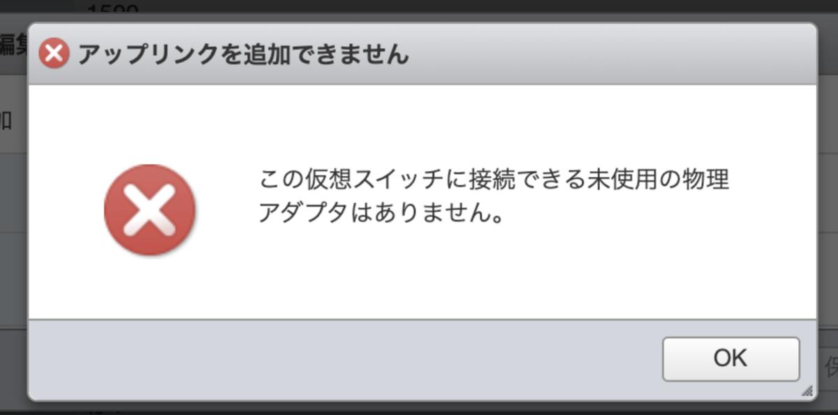 f:id:akira6592:20210106203849p:plain