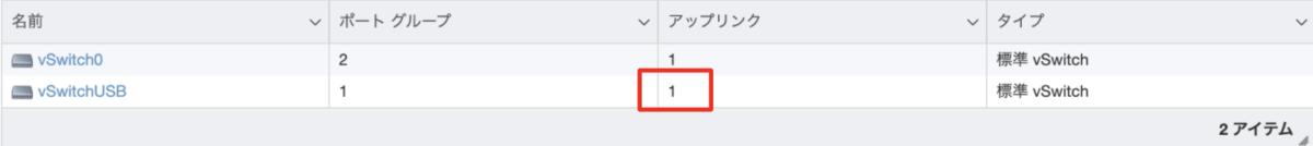 f:id:akira6592:20210106204455p:plain