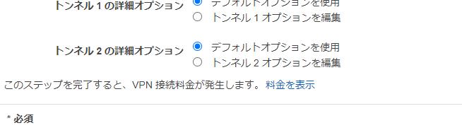 f:id:akira6592:20210930184913p:plain