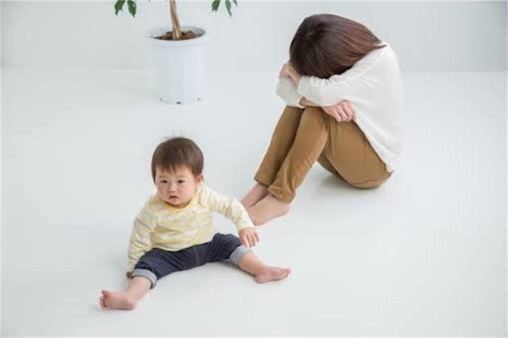 育児に疲れたお母さん