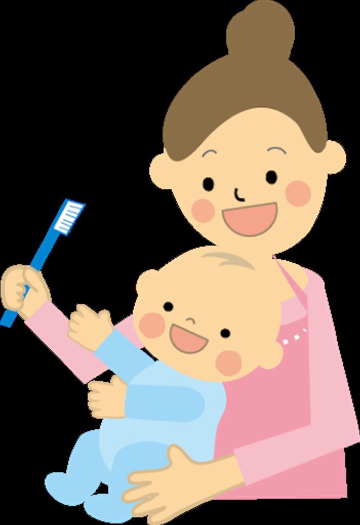 赤ちゃん 歯磨き 画像