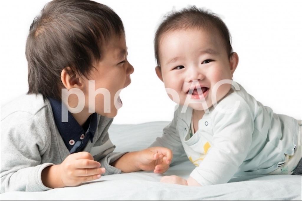 笑う 赤ちゃん