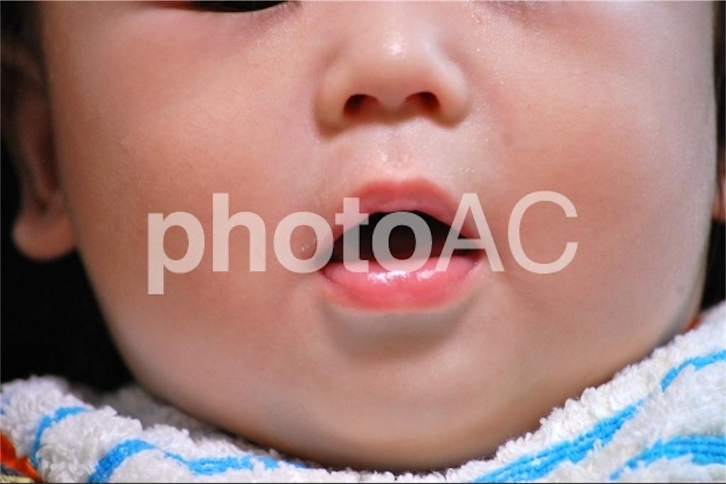 歯並びを乳歯で判断するのは早い