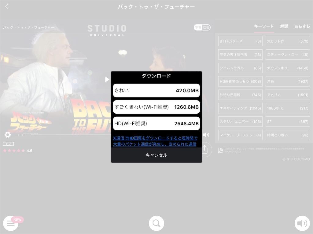 f:id:akiraI:20170304150802j:image