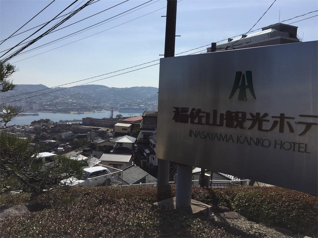 f:id:akiraI:20170304202427j:image