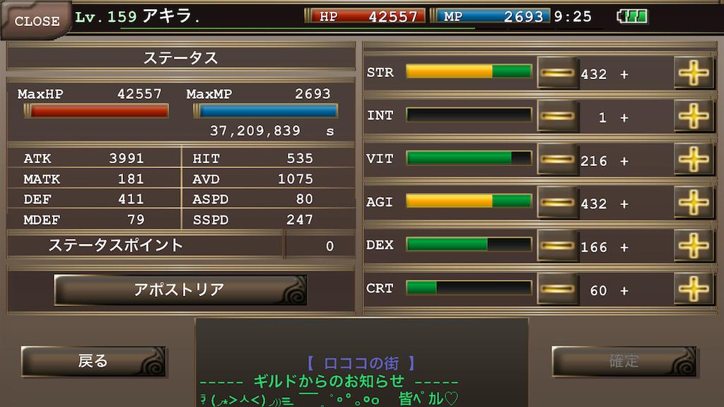 f:id:akiraI:20170409092609p:image