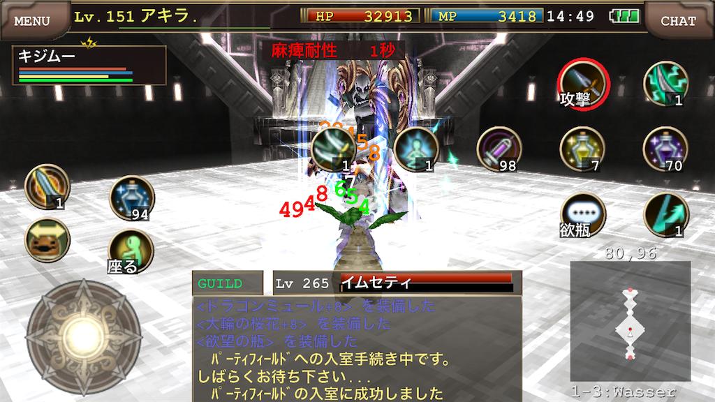 f:id:akiraI:20170411145416p:image