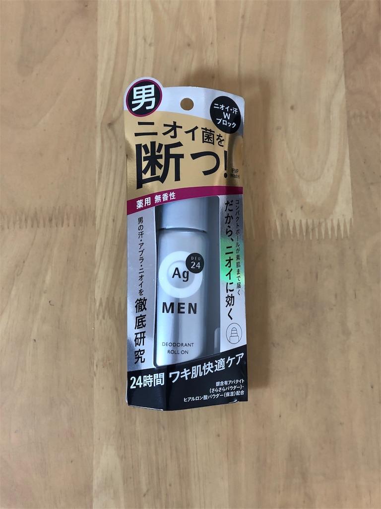 f:id:akiraI:20180227143047j:image