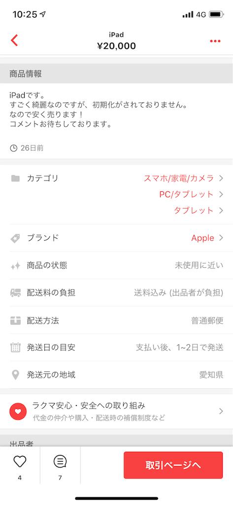 f:id:akiraI:20181228104520p:image