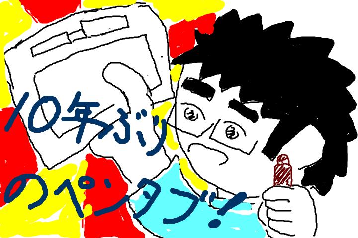 f:id:akira_ban:20170501143645p:plain