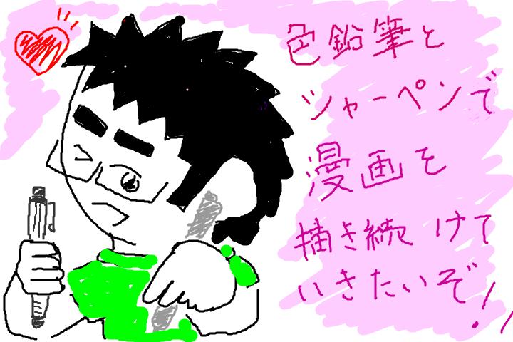 f:id:akira_ban:20170502131858p:plain