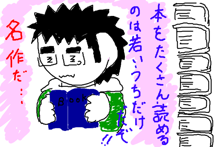 f:id:akira_ban:20170504150643p:plain